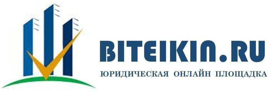 BITEIKIN.RU