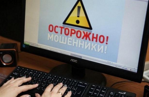 Виды интернет мошенничества: как проверить интернет-магазин, куда обращаться, уголовная ответственность