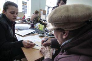 Изображение - Льготы по оплате коммунальных услуг для пенсионерам, инвалидам, малоимущим, многодетным и др f534e6854279caac730d39617c39ee46-300x200
