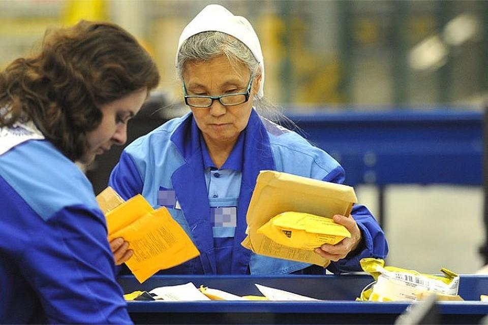 Где будут работать те люди, кому повысили пенсионный возраст