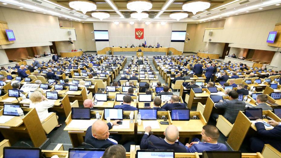Штраф 200 тыс. рублей будет грозить за необоснованный отказ в приеме на работу или увольнение лиц предпенсионного возраста