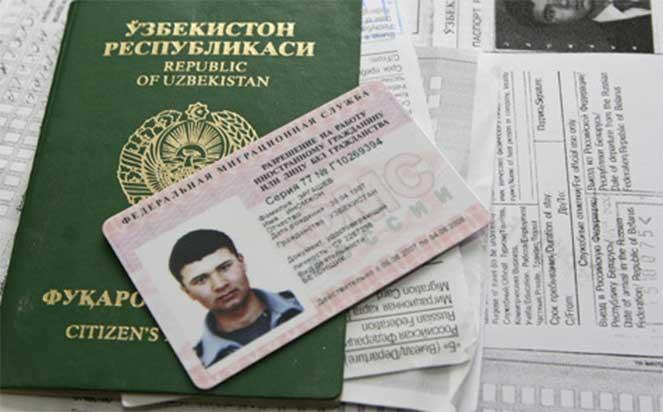 Порядок получения разрешения на работу иностранцу