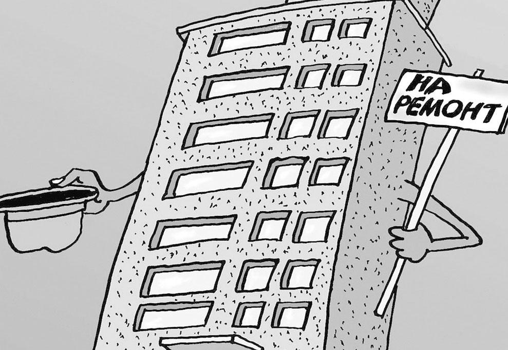 РЕКОМЕНДАЦИИ СОБСТВЕННИКАМ. Ч.3 Формирование размера платы за содержание и ремонт общего имущества МКД