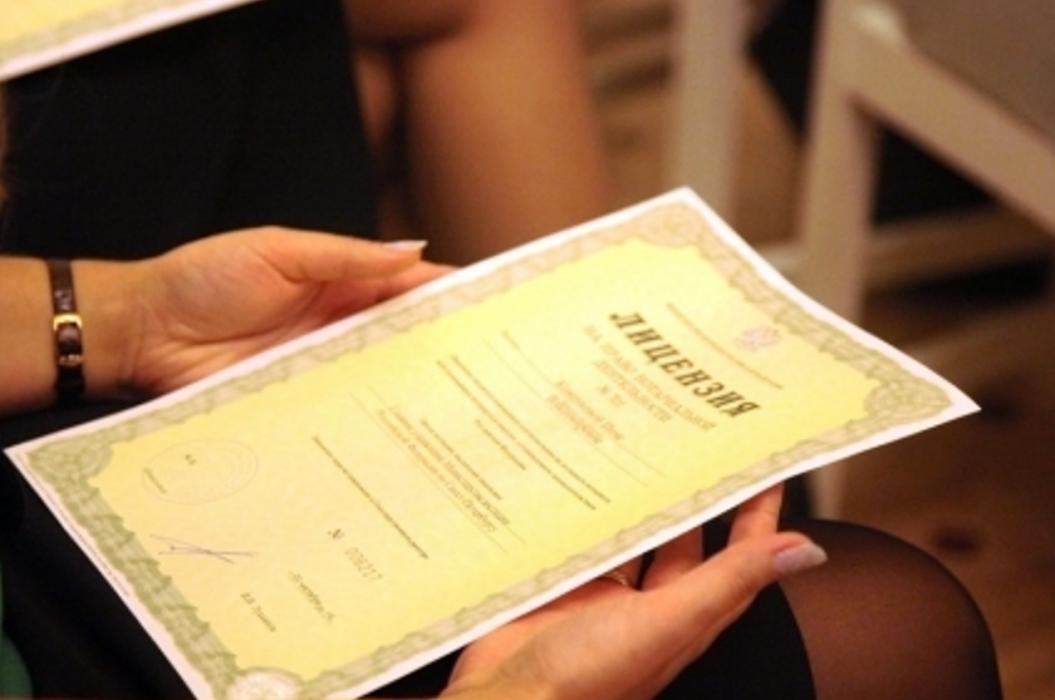 Обязательное наличие лицензии на управление многоквартирными домами