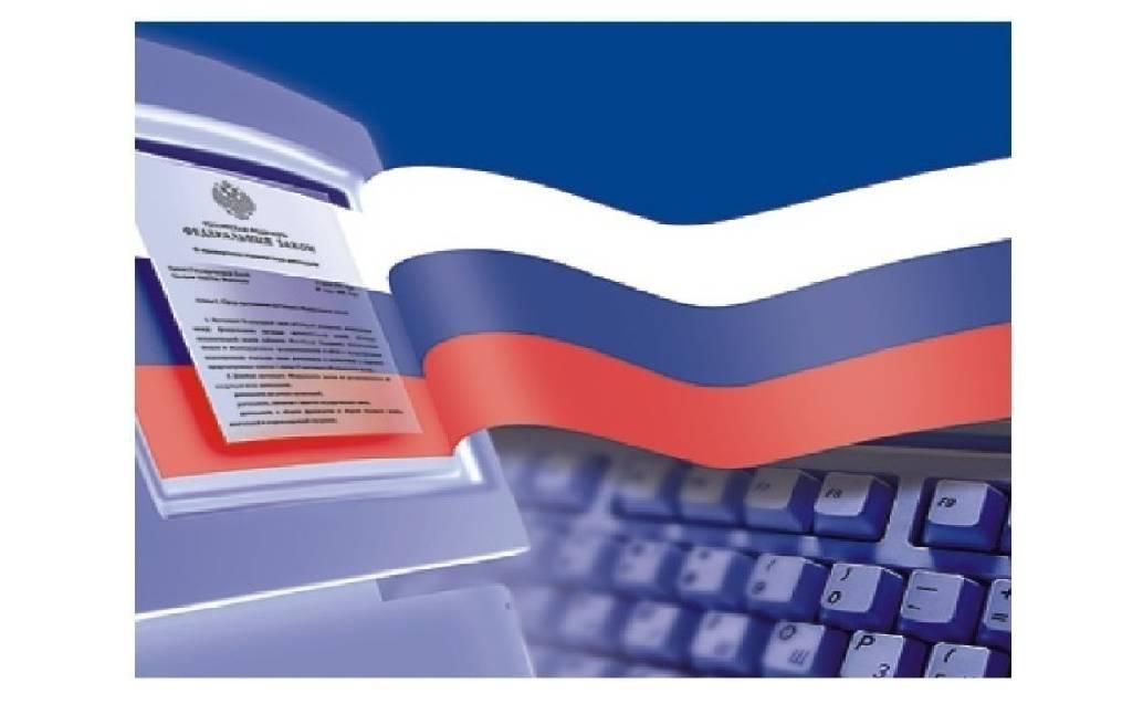 Государственные и муниципальные органы, осуществляющие контроль и надзор в сфере ЖКХ