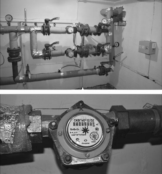 Тепловой пункт, общедомовые приборы учета и электрика: аутсорсинг