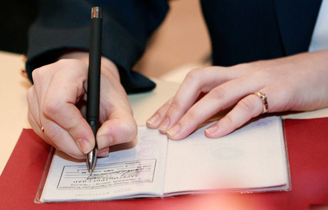 Как оформить прописку через МФЦ: документы, сроки, процедура