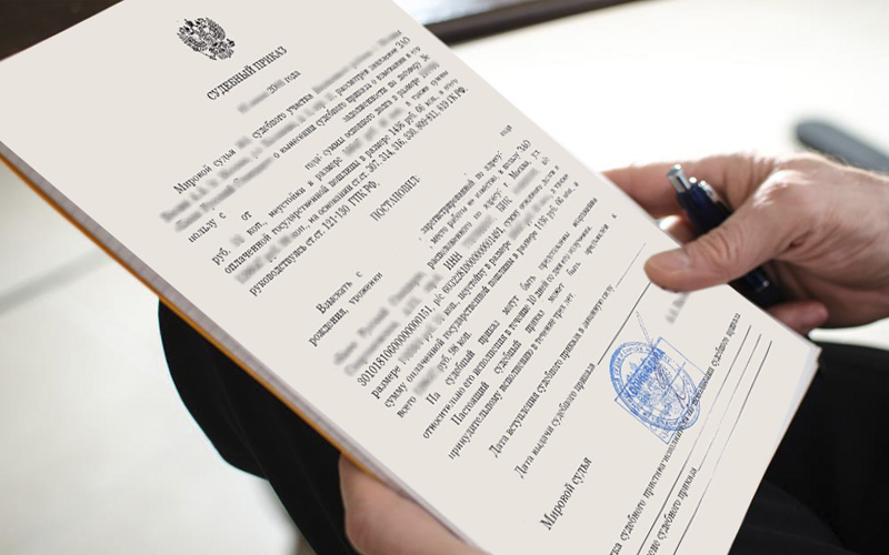 Обращение с заявлением для вынесения судебного приказа или с иском: в какой суд подавать