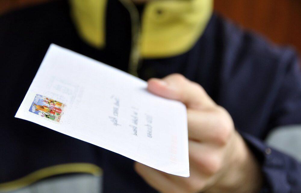 Составление и подача заявления о вынесении судебного приказа