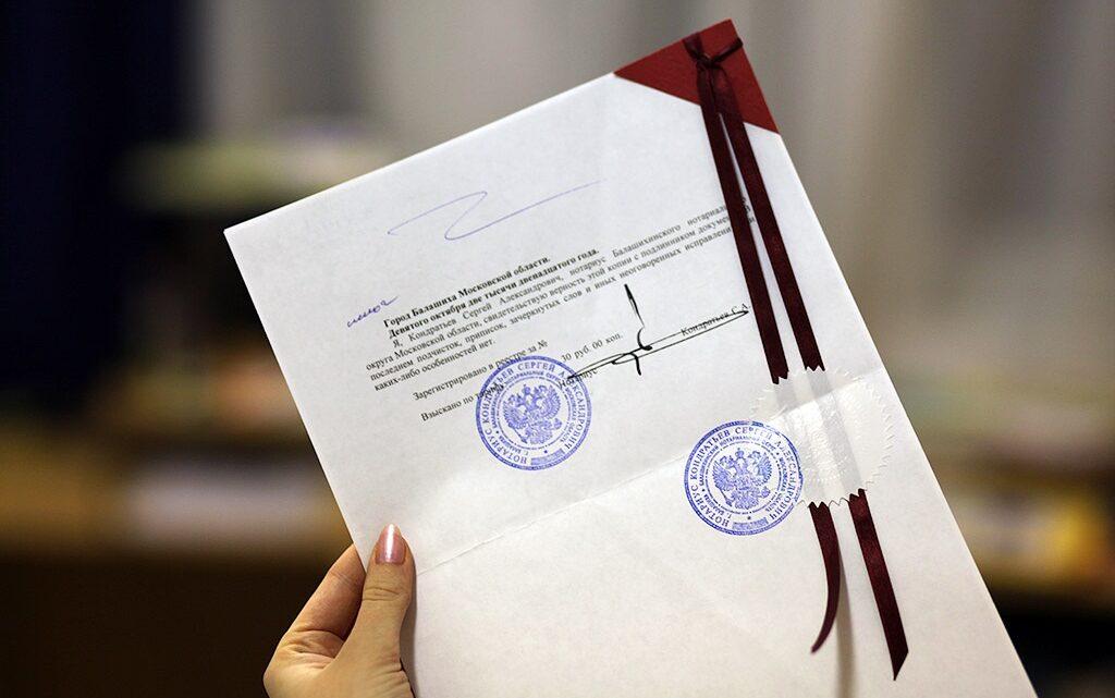 Перевод каких документов требует заверения